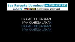 Download Hindi Video Songs - Tajdar e Haram - Tajdar-e-Haram Video Karaoke - Atif Aslam - Coke Studio