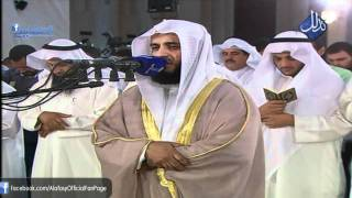 Mishary AlAfasy --( الفرقان_Al-Furqan) - 26th Night Ramadan 1432