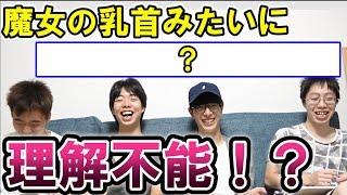 【罰ゲーム】第一回村上春樹王!!