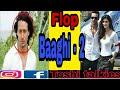 Public review on Flop 'Baaghi 2' | Tiger Shroff | Disha Patani |Jacqueline Fernandez | Toshi talkies