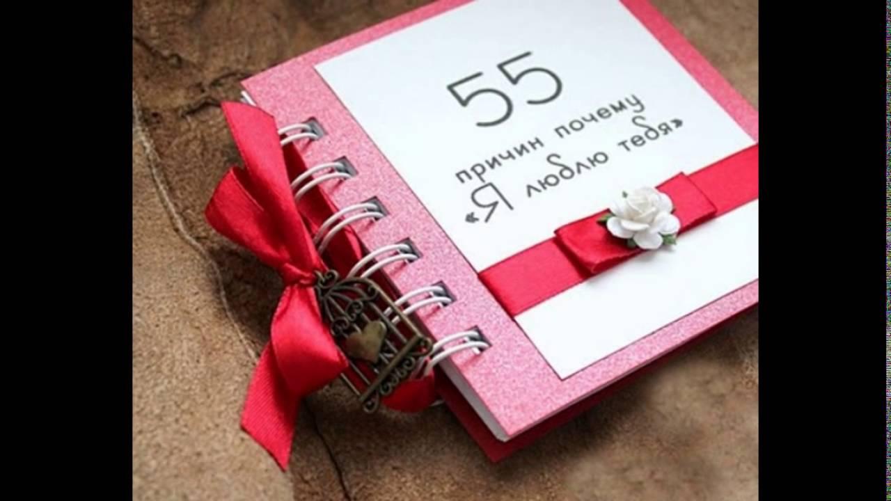 Как сделать мужу приятное своими руками 684