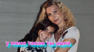 Тутберидзе трогательно поздравила свою дочь с 18 летием