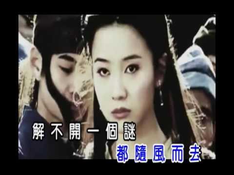 聶琳峰 -- 在天涯等你 1440P