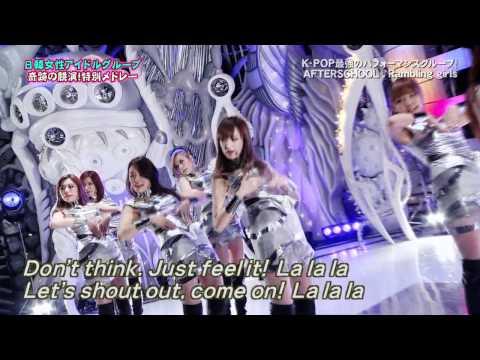 After School - Rambling Girls @ HEY! HEY! HEY! Music Champ 120109.mkv