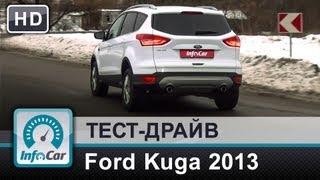 Тест-драйв Ford Kuga 2013 от InfoCar.ua (Форд Куга)(Второму поколению Куги понадобился год, чтобы добраться до Украины - уже в марте 2013 года ожидается старт..., 2013-02-18T19:46:10.000Z)