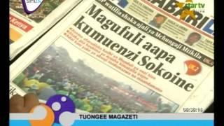 Magazeti   Oct 7.2015| Star Tv