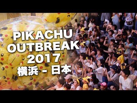 Pikachu Outbreak 2017 ○ Yokohama