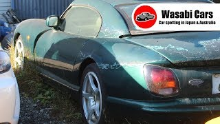 Sad and Broken TVR Cerbera