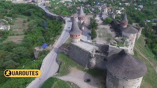 Кам'янець-Подільський. Фортеця, УАЗік, альтернативне житло. Подорожі Україною #2