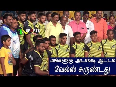 2nd Final League - Vels University Vs Mangalore Univ | South Zone Men Kabaddi 2019 @ Thenkanidiyoor