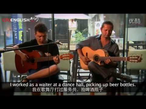 Tursun and Yasen play Uyghur Flamenco for China Radio International