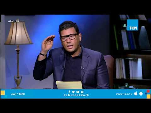 إسلام بحيري : أنا مبعرفش أقوم بدور المذيع لكن هستضيف ناس من تيار التنوير وهنتناقش