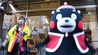 カフェクラッセ代官山で開催中の「熊本天草南蛮フェア」の応援にやって...