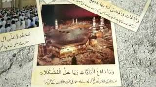 Darood PAK Tanjina WITH URDU TRANSLATION~~HD MP3.m