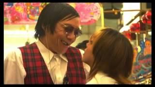 Трейлер к фильму «Девочки-камикадзе»