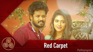& 39 En Kadhali Scene Poduraa& 39 Movie Pooja Red Carpet 10 06 2018