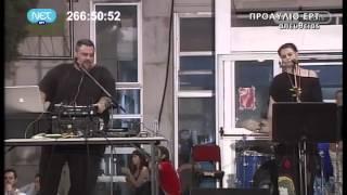 Active Member  στην ΕΡΤ (Ολόκληρη η συναυλία!!) - 28/06/2013