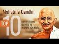 Mahatama gandhi motivation and life inspiring quotes mp3