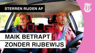 Maik de Boer staande gehouden door politie - STERREN RIJDEN AF #01