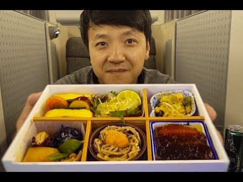 Thumbnail: Japan Airlines JAL BUSINESS CLASS Tokyo to New York