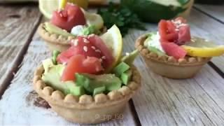 Тарталетки с творожным сыром, рыбкой и авокадо