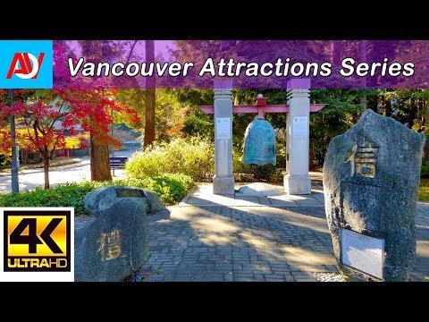 Vancouver ATTRACTIONS: NITOBE MEMORIAL JAPANESE GARDEN (NO MUSIC) UBC University of British Columbia