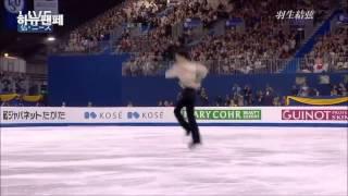유즈루 하뉴 트악 모음 Yuzuru hanyu's 3A jump  (triple axel)