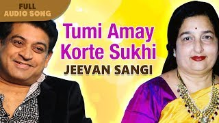 Tumi Amay Korte Shukhi Anuradha Padowal Amit Kumar Mp3 Song Download