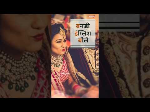 Download】Rajasthani Latest song | Full screen status video