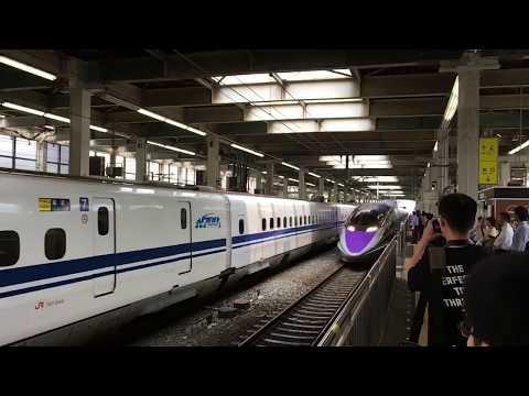 Shinkansen 500 Eva type