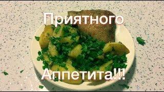 Рецепт!!! Самые вкусные окорочка с картошкой, запечённые в духовке!!! Просто объедение!!!