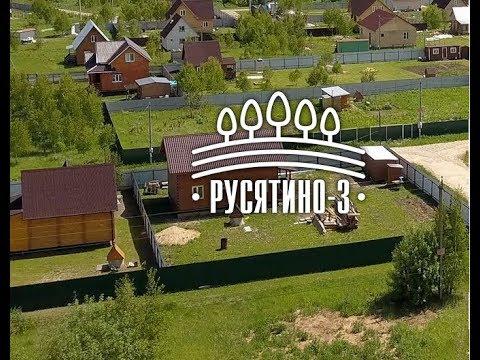 Земельные участки в Деревне. Тульская область  100 км от МКАД. Русятино 3