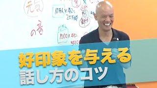 超3大特典プレゼントキャンペーン中> http://kamogashira.com/kamomai...