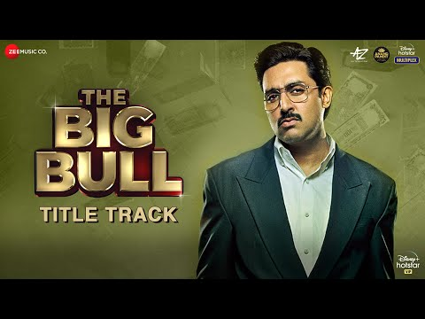 The Big Bull (Title Track) Lyrics song lyrics