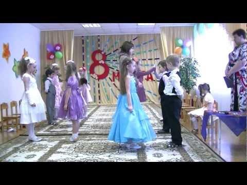 """Танец """"Приглашение"""" д/с Чебурашка. Вуктыл"""