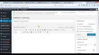 видео WordPress - лучшая система управления сайтами / Почему Вордпресс /