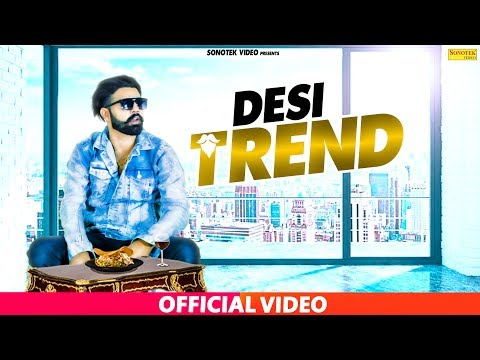 Desi Trend | Karan, Anil, Anjali, Dilshad Khan | Latest Haryanvi Songs Haryanavi 2019 | Sonotek
