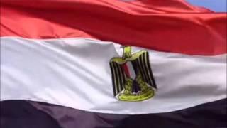 السلام الوطنى المصرى Egypt National Anthem