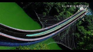 新溪口吊橋 2016年底即將開放全台最長新吊床式吊橋 與小烏來瀑布風景區