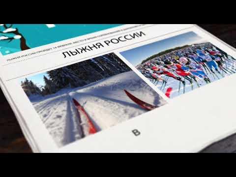 Свежий номер еженедельника «Твой шанс» в продаже с 12 февраля.