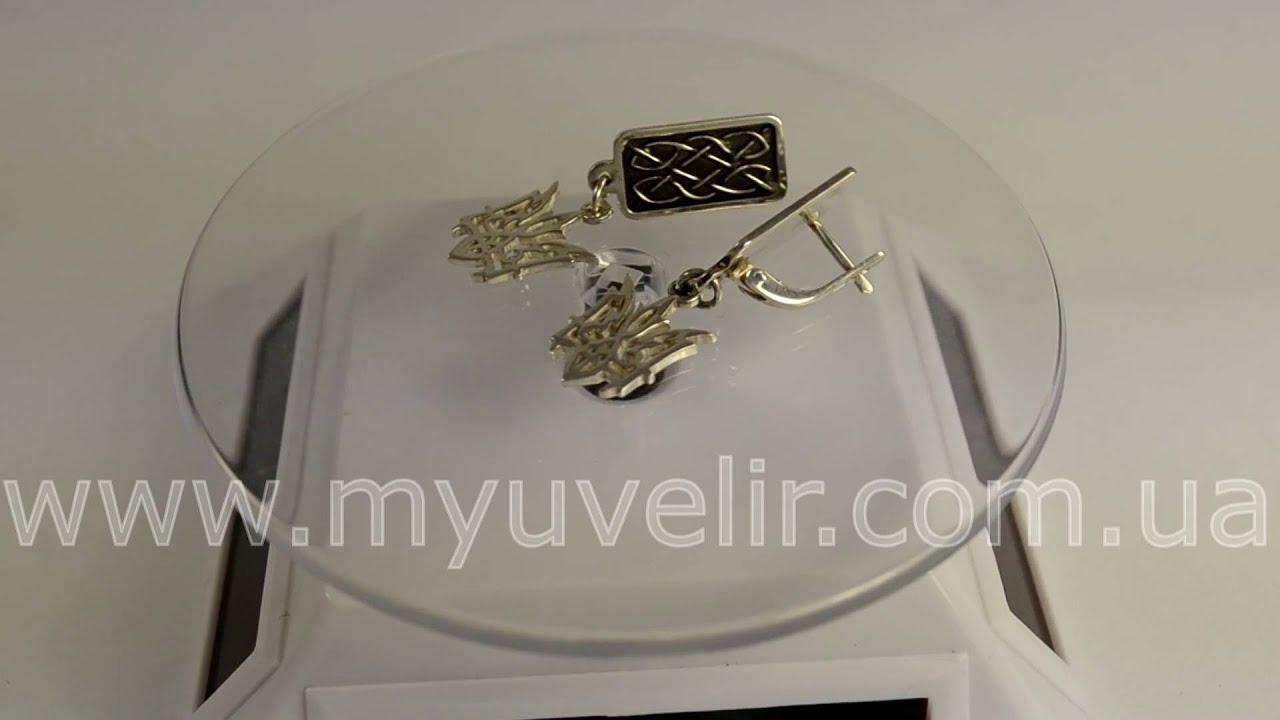 Купить ожерелье в нашем интернет магазине, доставим ожерелье по .
