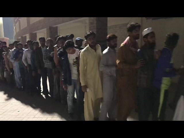 Largest queue of cricket fans in Multan