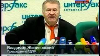 Пресс конференция Жириновского кандидата на пост Президента РФ