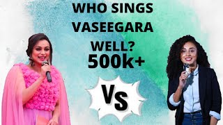 WHO SINGS BETTER?| VASEEGARA SONG BY LAKSHMI NAKSHATRA V/S PEARLEE MANEEY|INFORM ICON