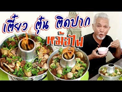 ร้านอาหารแนะนำ สำหรับนักเดินทาง เชียงใหม่-แม่ริม-แม่แตง ถูก อร่อยเด็ดชัวร์ l Pai91.5