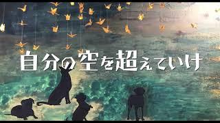 『NIPPON BALE』(ニッポンバレ) ? Single