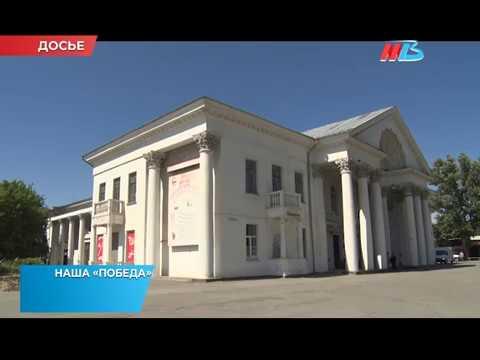 Здание кинотеатра «Победа» в Волгограде станет собственностью региона