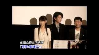 シネマート六本木にて、5/18から公開!! http://www.tohai-movie.com/