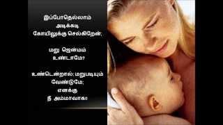 Punitha Ekambaram: Birthday day poem written by my daughter