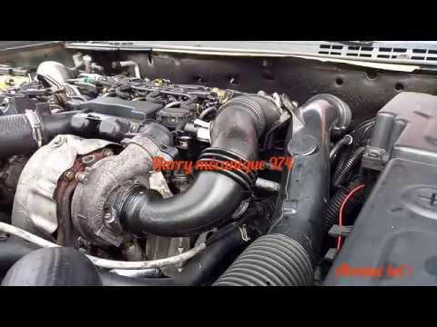 Capteur de pression de carburant PEUGEOT 207 1.4 HDI /& 1.6 HDI